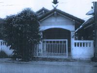 บ้านเดี่ยวหลุดจำนอง ธ.ธนาคารกรุงไทย ขอนแก่น อำเภอพล ตำบลเมืองพล