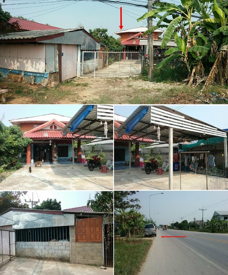 ที่ดินพร้อมสิ่งปลูกสร้างหลุดจำนอง ธ.ธนาคารกรุงไทย เชียงราย อำเภอเทิง ตำบลงิ้ว