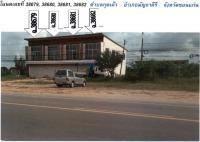 ตึกแถวหลุดจำนอง ธ.ธนาคารกรุงไทย ขอนแก่น มัญจาคีรี กุดเค้า