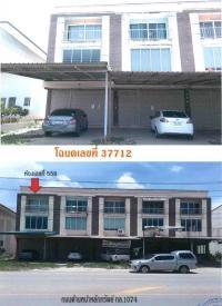 อาคารพาณิชย์หลุดจำนอง ธ.ธนาคารกรุงไทย กำแพงเพชร ขาณุวรลักษบุรี ป่าพุทรา