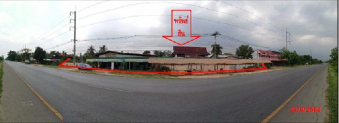 ที่ดินพร้อมสิ่งปลูกสร้างหลุดจำนอง ธ.ธนาคารกรุงไทย มหาสารคาม เมืองมหาสารคาม แก่งเลิงจาน