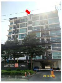 คอนโดมิเนียม/อาคารชุดหลุดจำนอง ธ.ธนาคารกรุงไทย กรุงเทพมหานคร จตุจักร จันทรเกษม