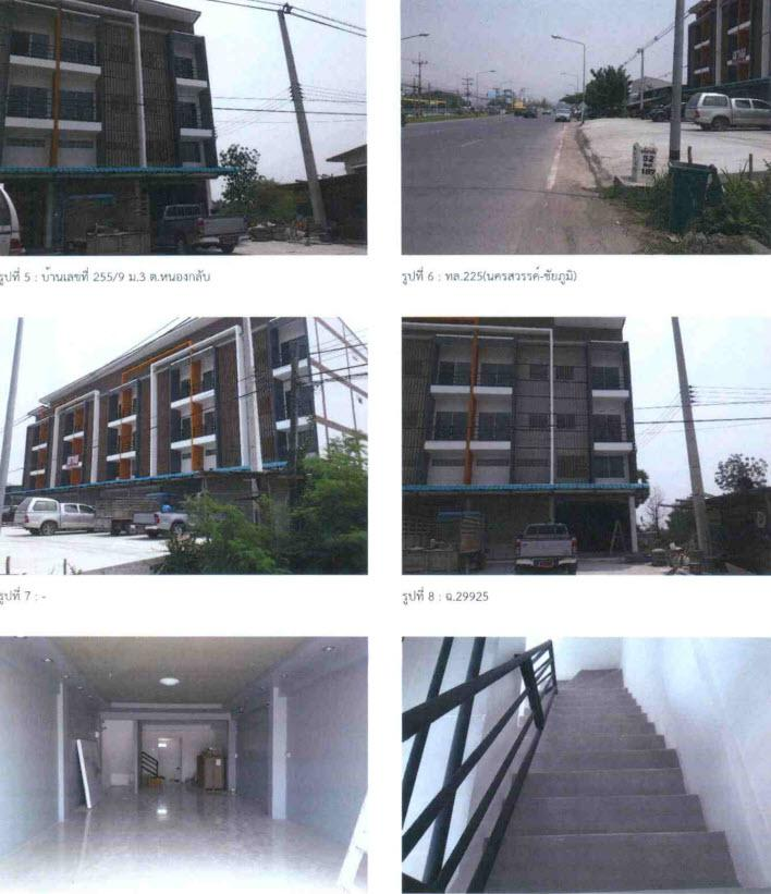 อาคารพาณิชย์หลุดจำนอง ธ.ธนาคารกรุงไทย นครสวรรค์ หนองบัว หนองกลับ