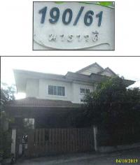 บ้านเดี่ยวหลุดจำนอง ธ.ธนาคารกรุงไทย นครปฐม สามพราน กระทุ่มล้ม