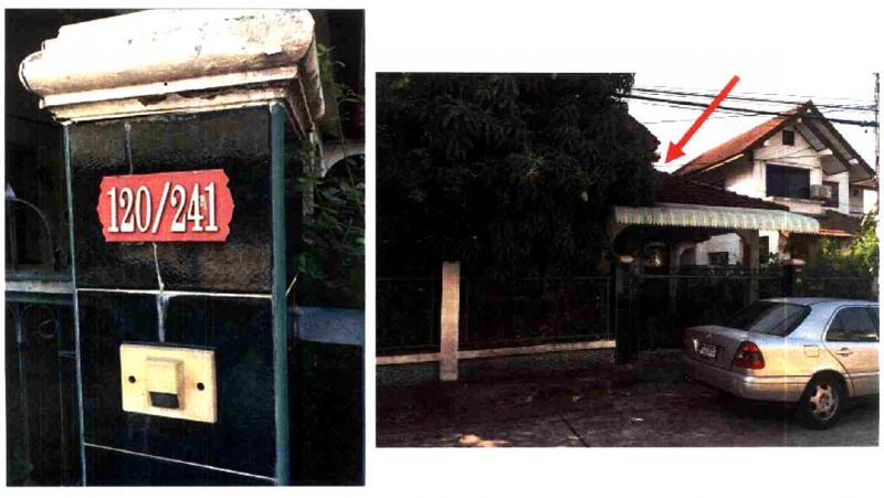 บ้านเดี่ยวหลุดจำนอง ธ.ธนาคารกรุงไทย ปทุมธานี อำเภอธัญบุรี ตำบลบึงยี่โถ