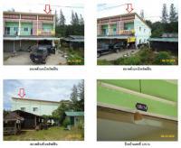 ตึกแถวหลุดจำนอง ธ.ธนาคารกรุงไทย สุราษฎร์ธานี อำเภอพนม ตำบลต้นยวน