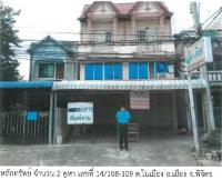 ทาวน์เฮ้าส์หลุดจำนอง ธ.ธนาคารกรุงไทย พิจิตร เมืองพิจิตร ในเมือง