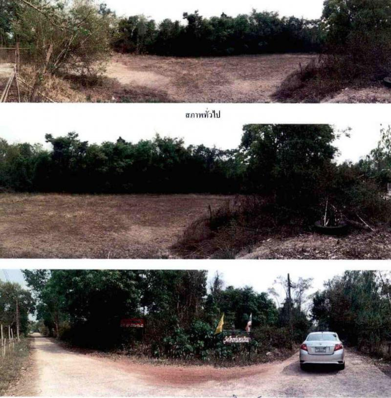 ที่ดินเปล่าหลุดจำนอง ธ.ธนาคารกรุงไทย อุดรธานี เพ็ญ สุมเส้า