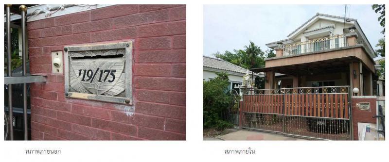 บ้านเดี่ยวหลุดจำนอง ธ.ธนาคารกรุงไทย ปทุมธานี เมืองปทุมธานี บางคูวัด