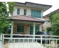 บ้านเดี่ยวหลุดจำนอง ธ.ธนาคารกรุงไทย นนทบุรี บางบัวทอง ลำโพ
