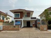 บ้านเดี่ยวหลุดจำนอง ธ.ธนาคารกรุงไทย นครราชสีมา อำเภอเมืองนครราชสีมา ตำบลสุรนารี
