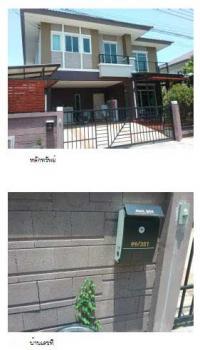 บ้านเดี่ยวหลุดจำนอง ธ.ธนาคารกรุงไทย ปทุมธานี เมืองปทุมธานี บางกะดี