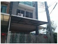 อาคารพาณิชย์หลุดจำนอง ธ.ธนาคารกรุงไทย กรุงเทพมหานคร เขตลาดกระบัง แขวงคลองสองต้นนุ่น