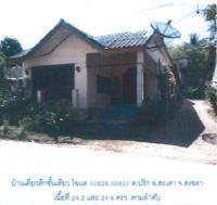 บ้านเดี่ยวหลุดจำนอง ธ.ธนาคารกรุงไทย สงขลา สะเดา ปริก