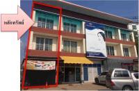 อาคารพาณิชย์หลุดจำนอง ธ.ธนาคารกรุงไทย ขอนแก่น เมืองขอนแก่น บ้านเป็ด