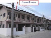 ทาวน์เฮ้าส์หลุดจำนอง ธ.ธนาคารกรุงไทย สมุทรปราการ เมืองสมุทรปราการ แพรกษาใหม่