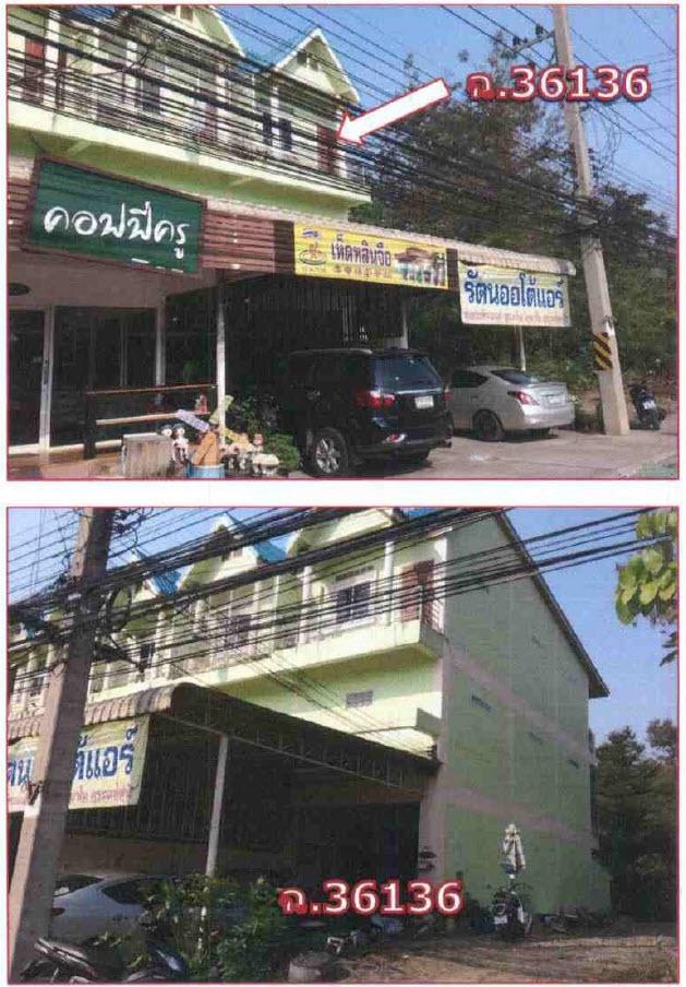 อาคารพาณิชย์หลุดจำนอง ธ.ธนาคารกรุงไทย อุทัยธานี เมืองอุทัยธานี อุทัยใหม่