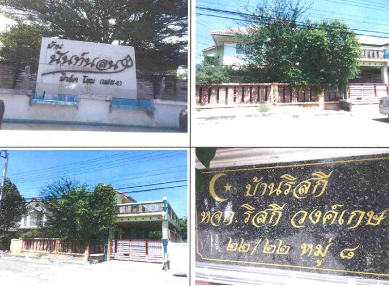 บ้านเดี่ยวหลุดจำนอง ธ.ธนาคารกรุงไทย กรุงเทพมหานคร เขตหนองจอก แขวงคู้ฝั่งเหนือ