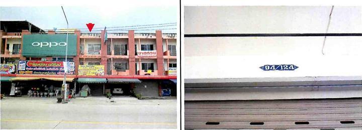 อาคารพาณิชย์หลุดจำนอง ธ.ธนาคารกรุงไทย ชลบุรี อำเภอบ้านบึง ตำบลบ้านบึง