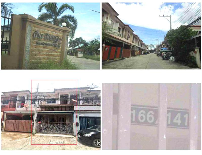 ทาวน์เฮ้าส์หลุดจำนอง ธ.ธนาคารกรุงไทย ชลบุรี บางละมุง หนองปรือ