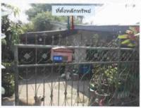 ที่ดินพร้อมสิ่งปลูกสร้างหลุดจำนอง ธ.ธนาคารกรุงไทย อุบลราชธานี เมืองอุบลราชธานี ขามใหญ่