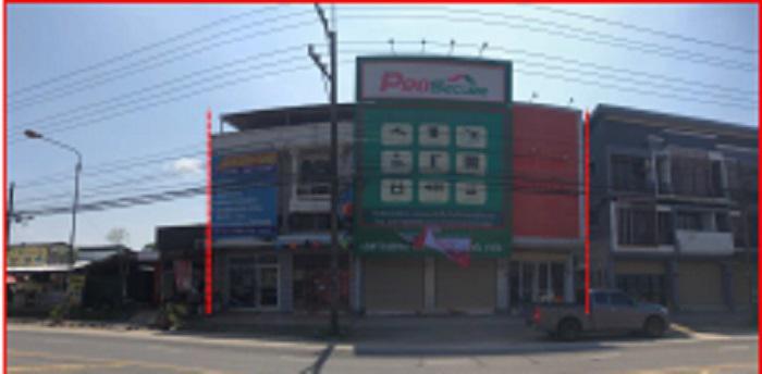 อาคารพาณิชย์หลุดจำนอง ธ.ธนาคารกรุงไทย ชุมพร เมืองชุมพร วังไผ่