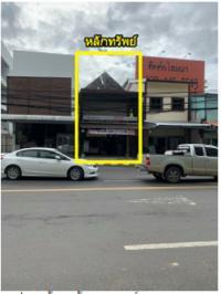 อาคารพาณิชย์หลุดจำนอง ธ.ธนาคารกรุงไทย ร้อยเอ็ด อำเภอเมืองร้อยเอ็ด ตำบลในเมือง