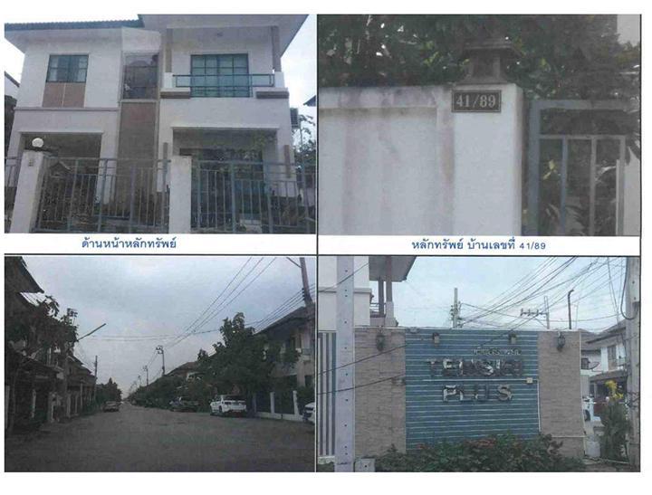 บ้านเดี่ยวหลุดจำนอง ธ.ธนาคารกรุงไทย กรุงเทพมหานคร เขตหนองจอก แขวงหนองจอก