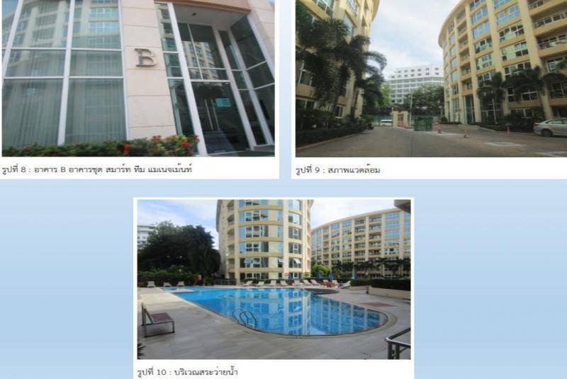 คอนโดมิเนียม/อาคารชุดหลุดจำนอง ธ.ธนาคารกรุงไทย ชลบุรี บางละมุง หนองปรือ