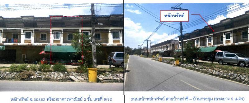 อาคารพาณิชย์หลุดจำนอง ธ.ธนาคารกรุงไทย สุราษฎร์ธานี อำเภอบ้านนาสาร ตำบลท่าชี