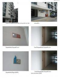 คอนโดมิเนียม/อาคารชุดหลุดจำนอง ธ.ธนาคารกรุงไทย กรุงเทพมหานคร ดินแดง ดินแดง