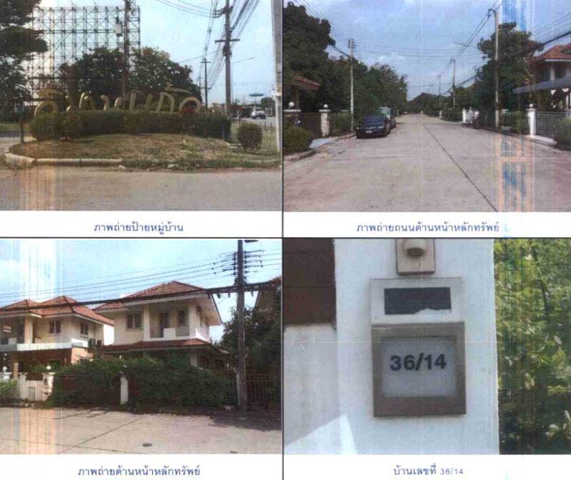 บ้านเดี่ยวหลุดจำนอง ธ.ธนาคารกรุงไทย ปทุมธานี อำเภอลำลูกกา ตำบลบึงคำพร้อย