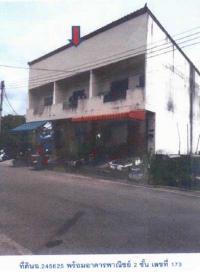อาคารพาณิชย์หลุดจำนอง ธ.ธนาคารกรุงไทย สงขลา หาดใหญ่ ควนลัง