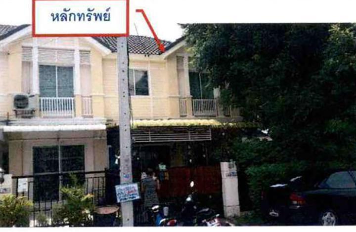 ทาวน์เฮ้าส์หลุดจำนอง ธ.ธนาคารกรุงไทย สมุทรปราการ อำเภอบางพลี ตำบลบางพลีใหญ่