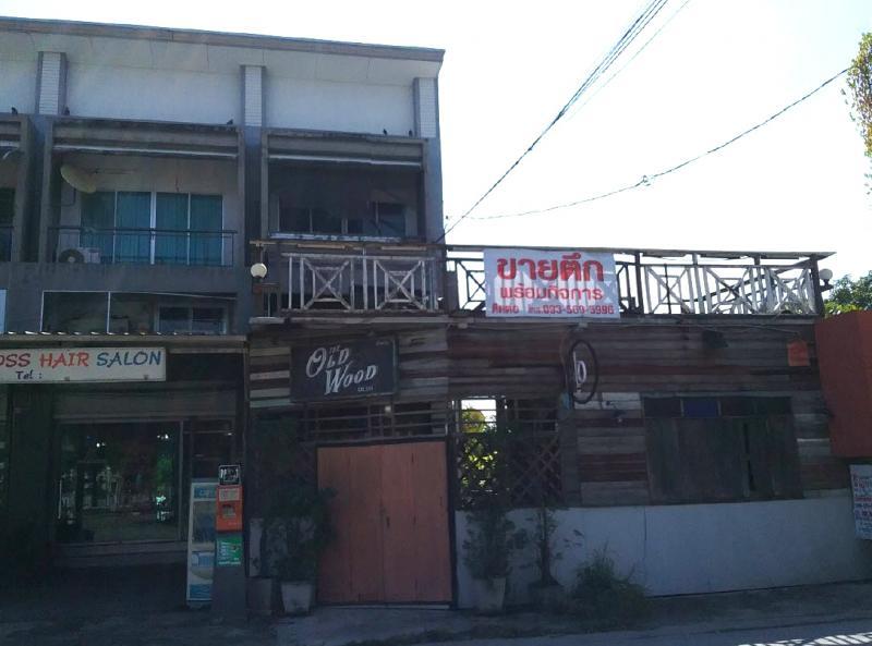 อาคารพาณิชย์หลุดจำนอง ธ.ธนาคารกรุงไทย กรุงเทพมหานคร ลาดกระบัง คลองสองต้นนุ่น