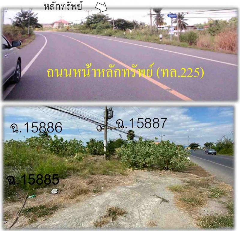 ที่ดินเปล่าหลุดจำนอง ธ.ธนาคารกรุงไทย นครสวรรค์ ชุมแสง ทับกฤช
