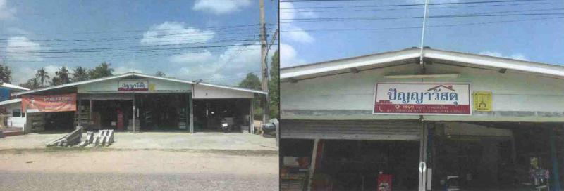 ที่ดินพร้อมสิ่งปลูกสร้างหลุดจำนอง ธ.ธนาคารกรุงไทย สุรินทร์ อำเภอเมืองสุรินทร์ ตำบลนอกเมือง