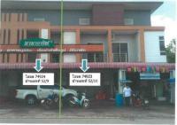 อาคารพาณิชย์หลุดจำนอง ธ.ธนาคารกรุงไทย ตรัง เมืองตรัง ควนปริง