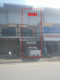 อาคารพาณิชย์หลุดจำนอง ธ.ธนาคารกรุงไทย สุราษฎร์ธานี เวียงสระ เวียงสระ