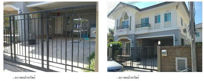บ้านเดี่ยวหลุดจำนอง ธ.ธนาคารกรุงไทย ปทุมธานี อำเภอเมืองปทุมธานี ตำบลบางคูวัด