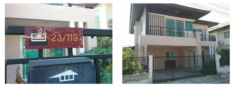 บ้านเดี่ยวหลุดจำนอง ธ.ธนาคารกรุงไทย กรุงเทพมหานคร เขตทุ่งครุ แขวงทุ่งครุ