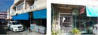 อาคารพาณิชย์หลุดจำนอง ธ.ธนาคารกรุงไทย กระบี่ เมืองกระบี่ ปากน้ำ