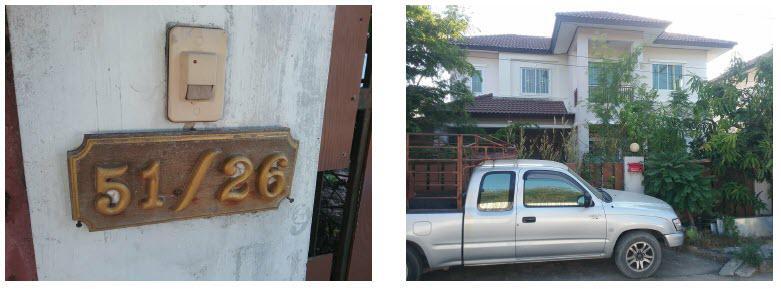 บ้านเดี่ยวหลุดจำนอง ธ.ธนาคารกรุงไทย ฉะเชิงเทรา เมืองฉะเชิงเทรา คลองหลวงแพ่ง