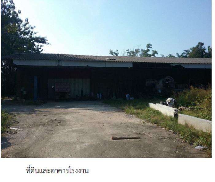 โรงงานหลุดจำนอง ธ.ธนาคารกรุงไทย ชุมพร อำเภอเมืองชุมพร ตำบลตากแดด