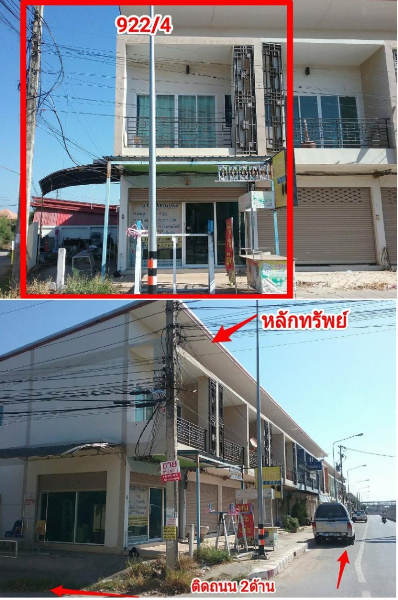 อาคารพาณิชย์หลุดจำนอง ธ.ธนาคารกรุงไทย ขอนแก่น อำเภอเมืองขอนแก่น ตำบลศิลา