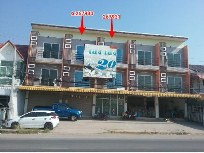 อาคารพาณิชย์หลุดจำนอง ธ.ธนาคารกรุงไทย นครราชสีมา เมืองนครราชสีมา โคกกรวด