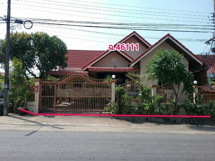 บ้านเดี่ยวหลุดจำนอง ธ.ธนาคารกรุงไทย อำนาจเจริญ เมืองอำนาจเจริญ บุ่ง