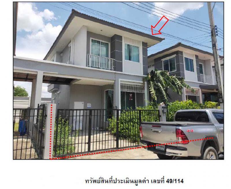 บ้านแฝดหลุดจำนอง ธ.ธนาคารกรุงไทย ปทุมธานี อำเภอคลองหลวง ตำบลคลองสาม