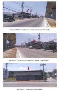 โกดังหลุดจำนอง ธ.ธนาคารกรุงไทย สงขลา เมืองสงขลา พะวง