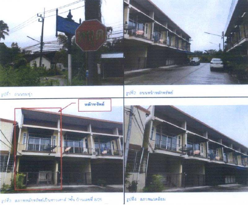 ทาวน์เฮ้าส์หลุดจำนอง ธ.ธนาคารกรุงไทย สงขลา อำเภอหาดใหญ่ ตำบลบ้านพรุ